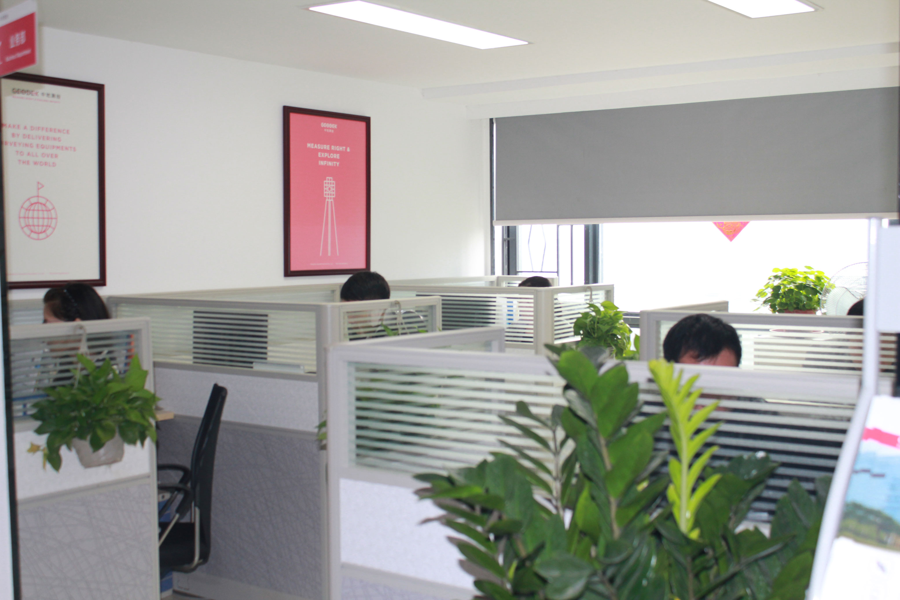 title='Office Zone 2'